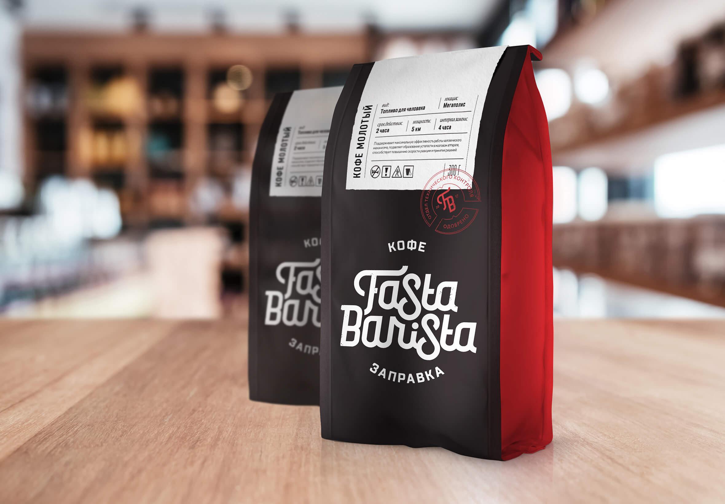 Разработка фирменного стиля и дизайн упаковки сети кофеен. Разработка брендбука, нейминг.