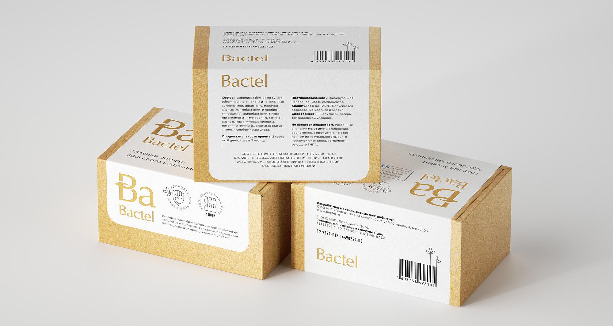 Дизайн упаковки и этикетки препарата пищевых добавок Bactel