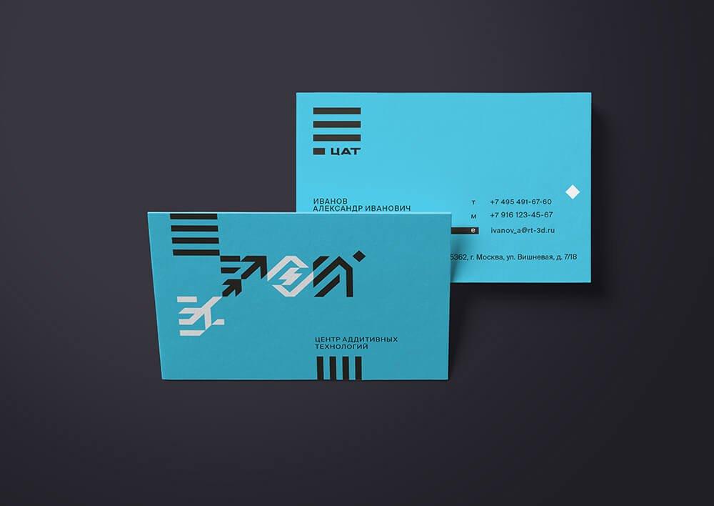 Дизайн фирменного стиля и логотипа бренда Центра Аддитивных Технологий, Ростех. Дизайн носителей фирменного стиля и разработка брендбука.